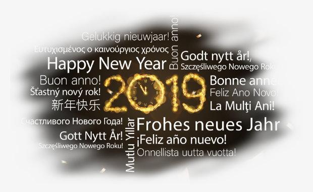 Frohes Und Gesundes Neues Jahr 2019 Wie Schreibt Man